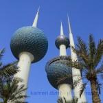 Камен и едно пътуване до Кувейт