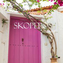 о. Скопелос, Гърция