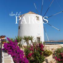 о. Парос, Гърция
