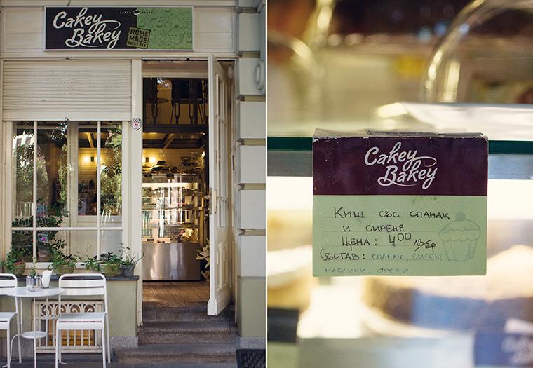 Пекарна Cakey Bakey