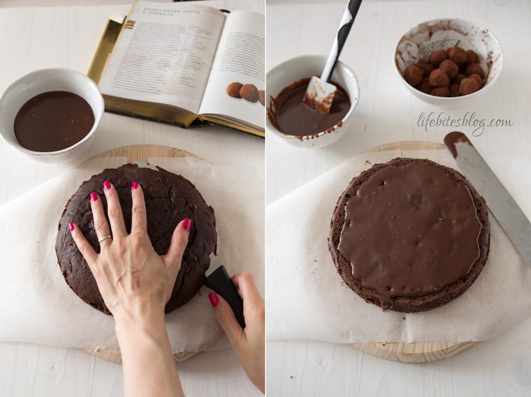 Как се разрязва торта на две