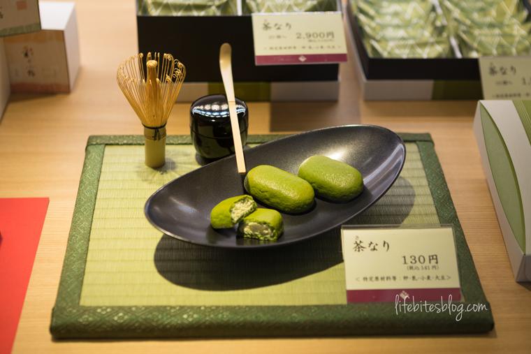 Японски десерти