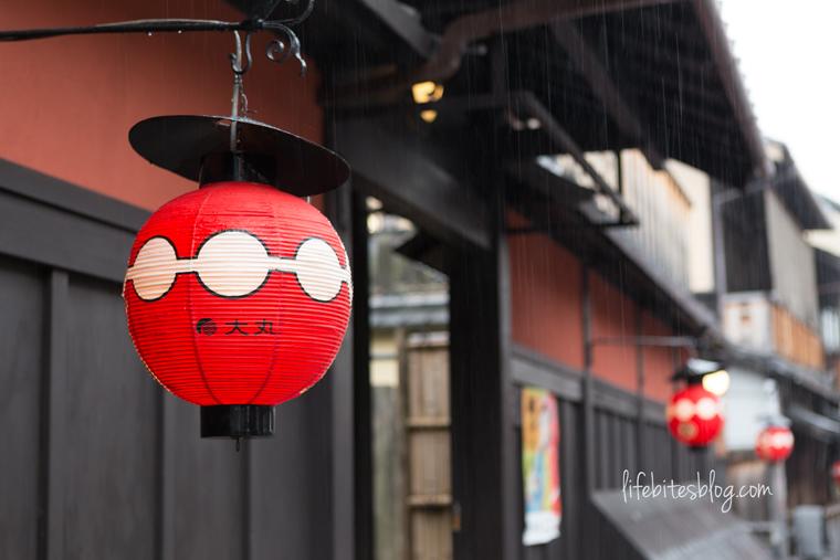 Гион, Киото