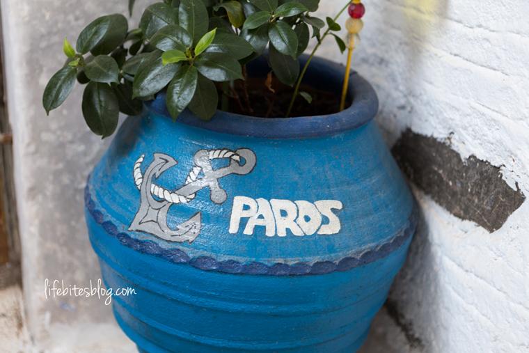 Парос, Гърция