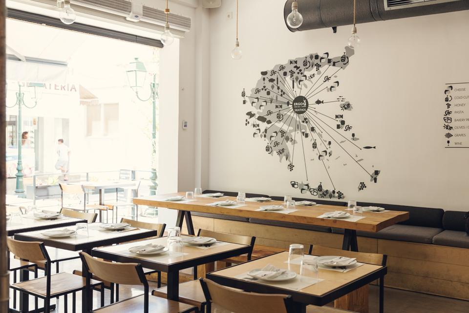 Ресторант Ергон, Гърция