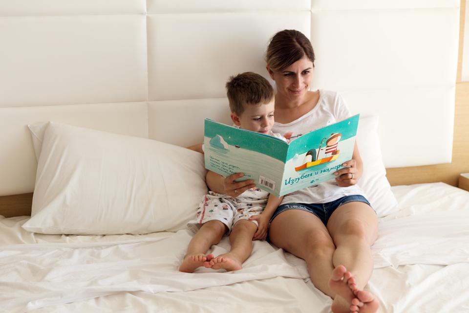 Четем книжка
