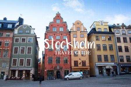 На път: Стокхолм