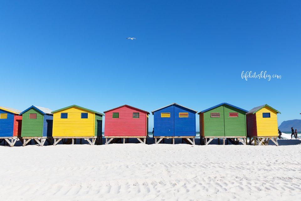 На път: Южна Африка част2