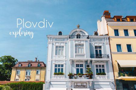 Вкусът на Пловдив