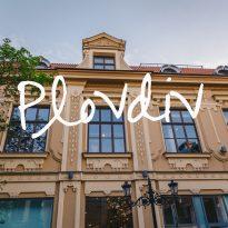 Вкуси Пловдив