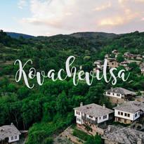 Ковачевица, България